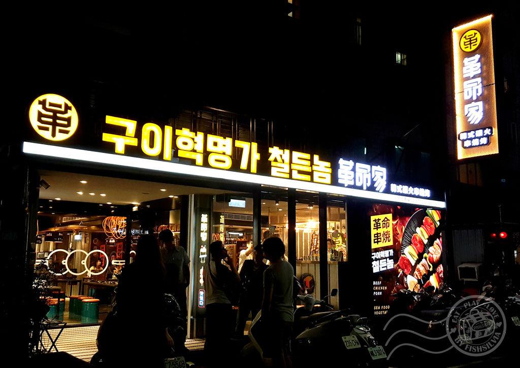 韓式烤肉01.jpg