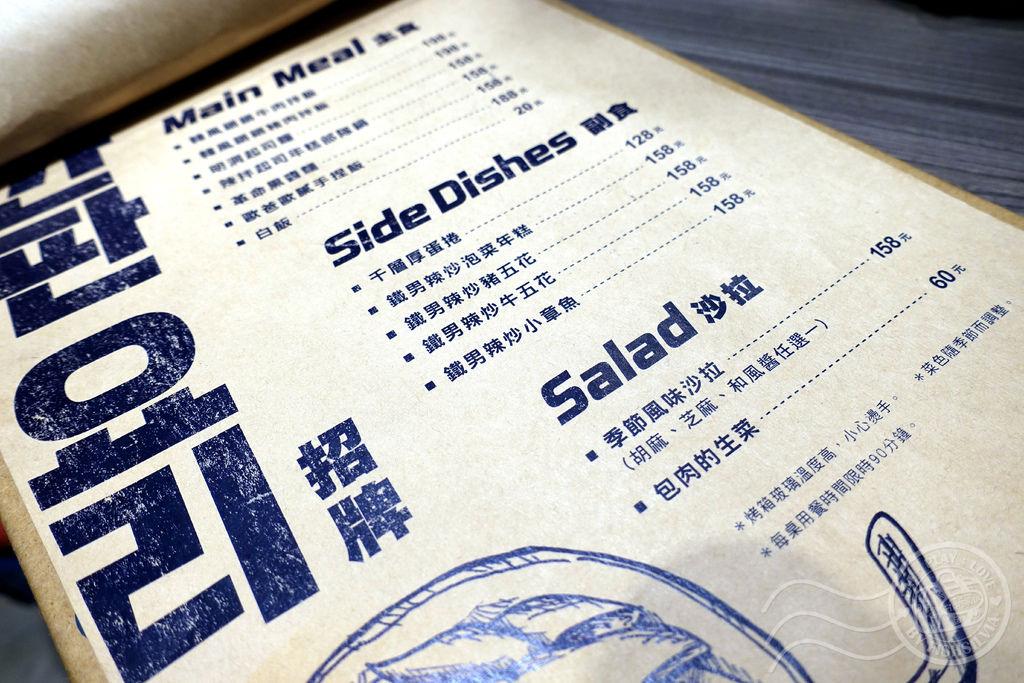韓式烤肉01_副本2.jpg