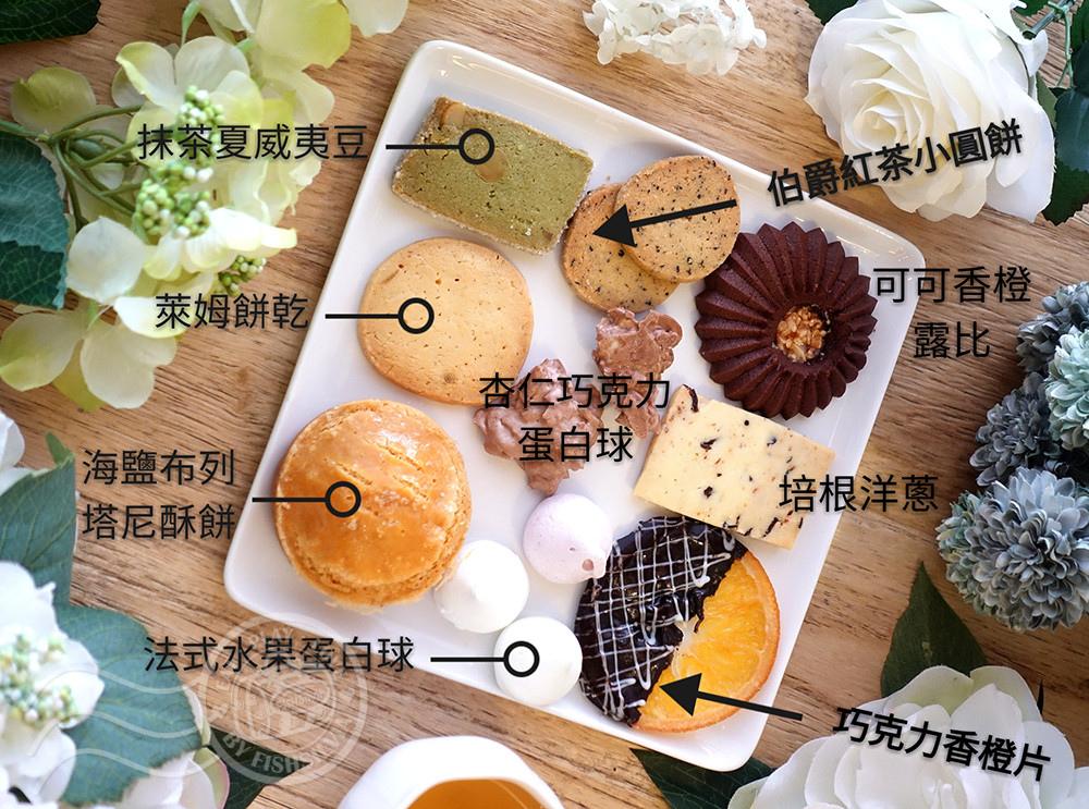 喜餅試吃01_副本21.jpg
