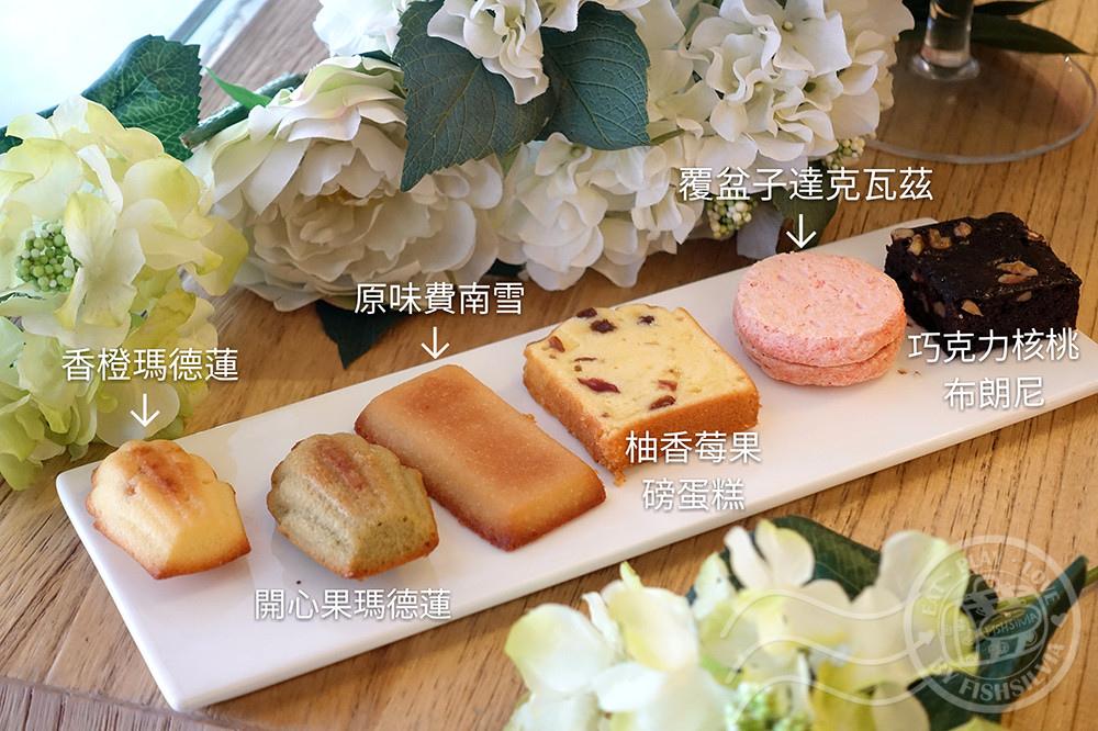 喜餅試吃01_副本30.jpg
