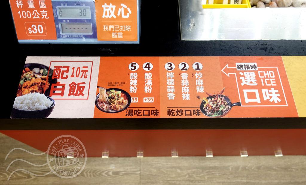 新莊美食01_副本11.jpg