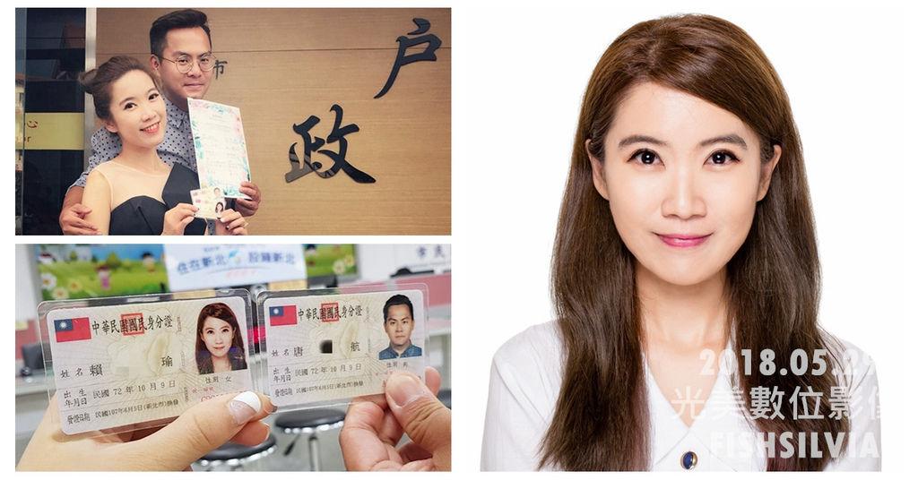 韓式證件照,光美,內湖,大頭照,照相館,身分證照片,證件照,結婚登記,韓國證件照,拍證件照