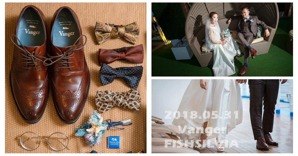男鞋,結婚皮鞋,皮鞋推薦,Vanger,增高鞋,新郎,手工皮鞋,鞋墊,增高鞋墊,牛津鞋