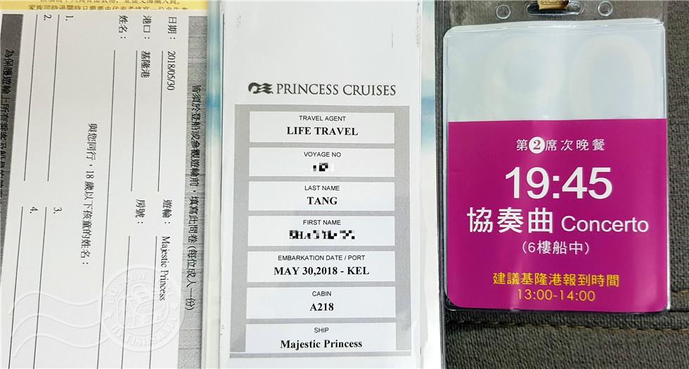 郵輪,郵輪旅遊,遊輪,盛世公主號,日本,行程,公主遊輪,家族旅行,海外婚禮,五福旅遊