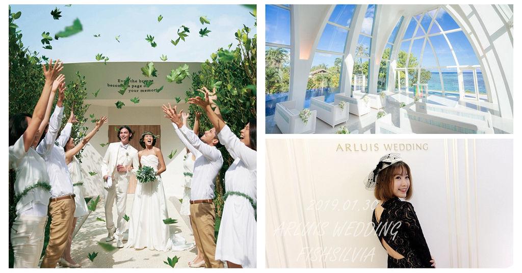 教堂,婚禮,婚宴,翡麗詩莊園,海外婚禮,沖繩婚禮,沖繩教堂,艾洛詩海外婚禮,關島婚禮,結婚