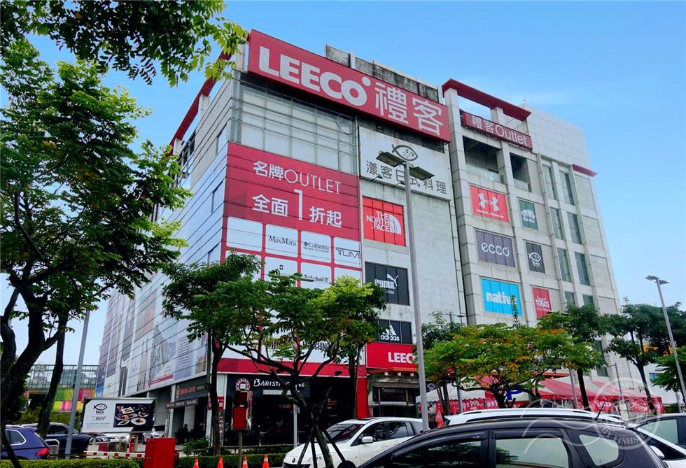 台北Outlet,LEECO,內湖禮客,禮客,特賣會,Keds,Samsonite,Outlet,禮客Outlet,Moschino