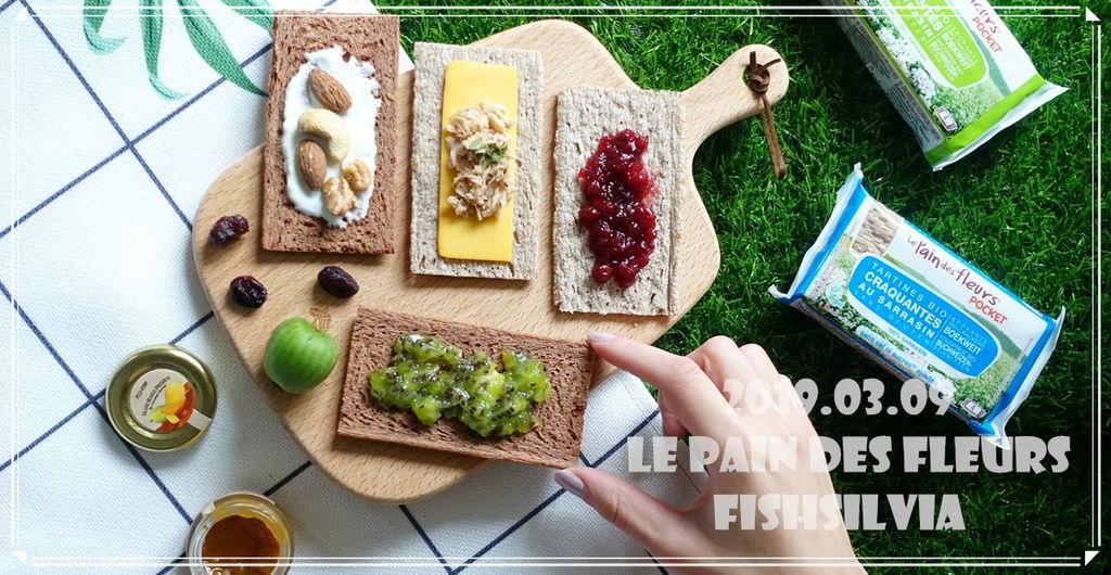 宅配,餅乾,早餐,穀物,有機,無麩質,全素,低熱量,樂派得,膳食纖維