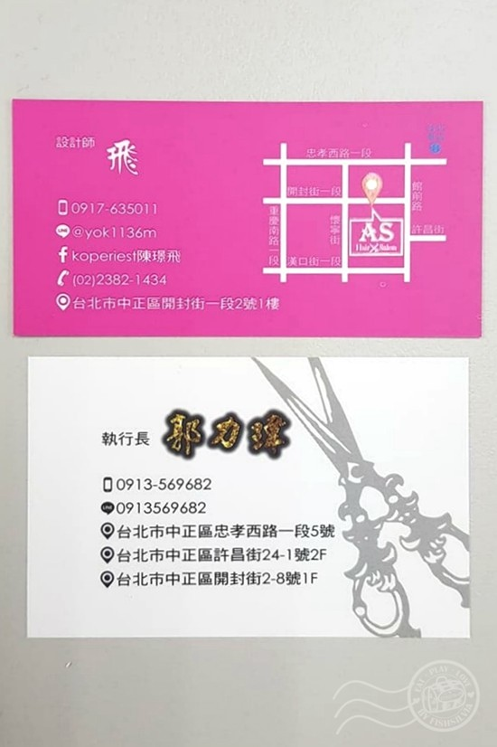 AS43.jpg