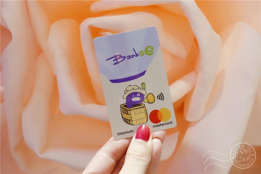 信用卡,遠東商銀,信用卡推薦,現金回饋信用卡,現金回饋卡,信用卡現金回饋,現金回饋,遠東商銀信用卡,Bankee,信用卡回饋,遠銀信用卡
