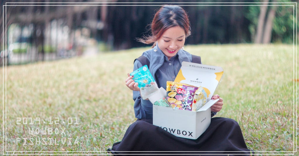WOWBOX00.jpg