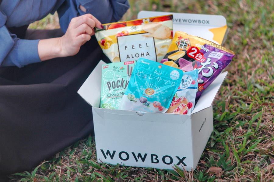 WOWBOX05.jpg