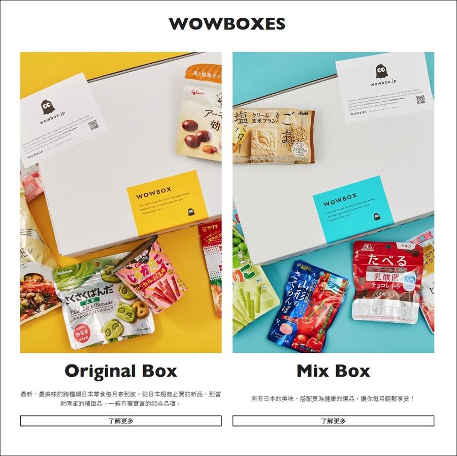WOWBOX43.jpg