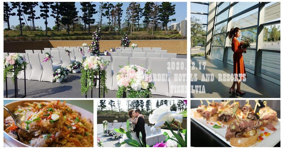 南方莊園,婚禮,婚宴,喜宴,戶外婚禮,婚宴場地,宴會廳,桃園婚宴,喜宴菜單,南方莊園婚宴,中壢婚宴