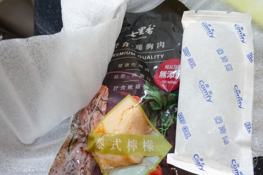 買菜網,進口水果,水果禮盒,有機蔬菜,放心初,線上買菜,水果宅配,蔬菜宅配,初水果,放心初蔬果網