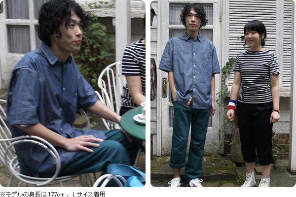 lecoq_bikeshirts[1].jpg