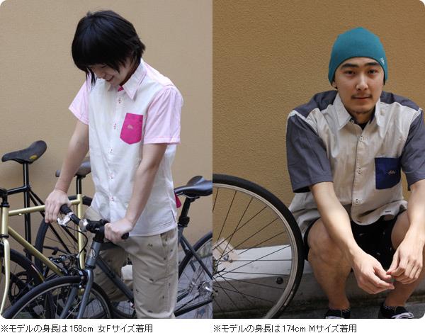 lecoq_bikehansode[1].jpg