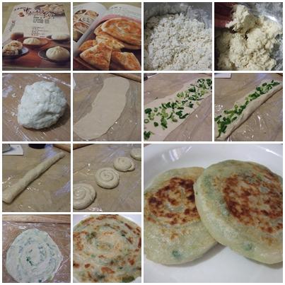 蔥油餅製作過程.jpg