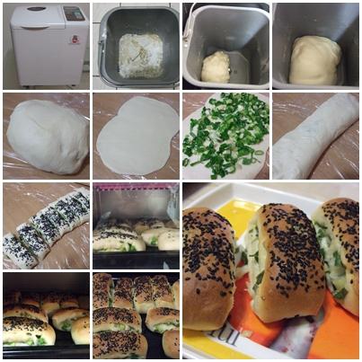 烤蔥餅製作過程.jpg