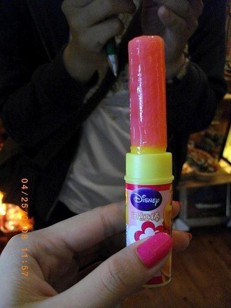我的口紅糖~草莓口味唷!超好吃