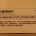 DSC05878-600.jpg