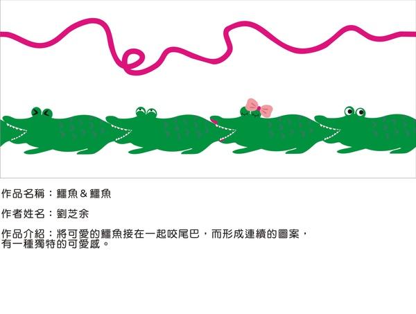 馬克杯-鱷魚.jpg