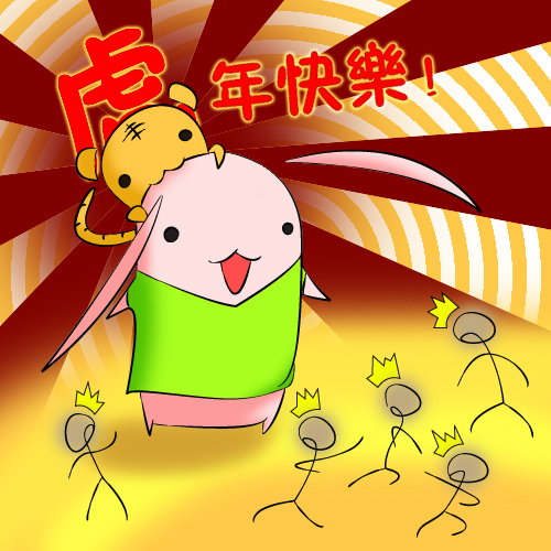 Rabbit012.jpg