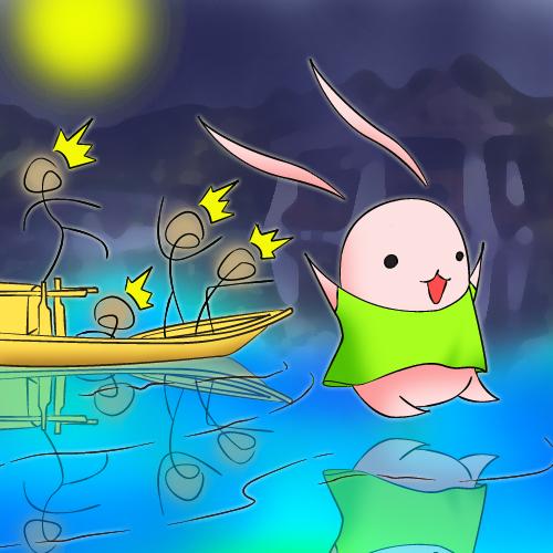 Rabbit016.jpg