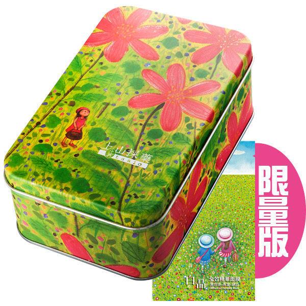 p053051472054-item-7307xf2x0600x0600-m