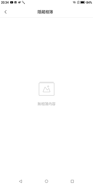 Screenshot_20180416-203433.png