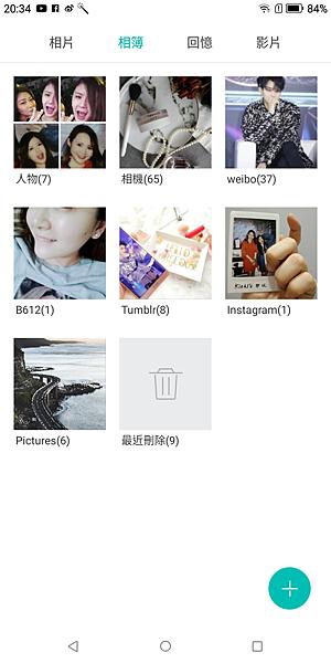 Screenshot_20180416-203415.png