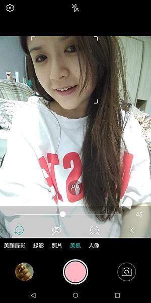 Screenshot_20180419-000554.png