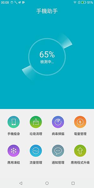 Screenshot_20180419-000857.png