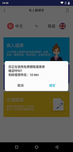 Screenshot_20181218-163356