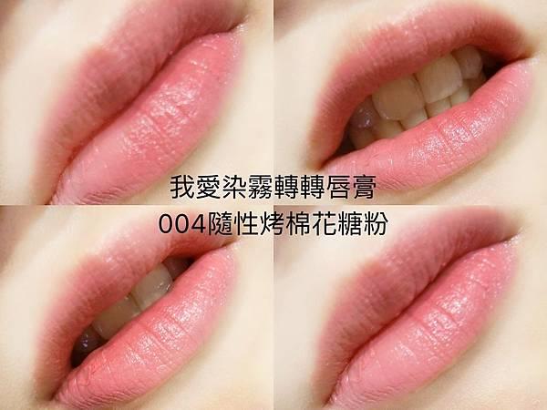 S__134553652.jpg