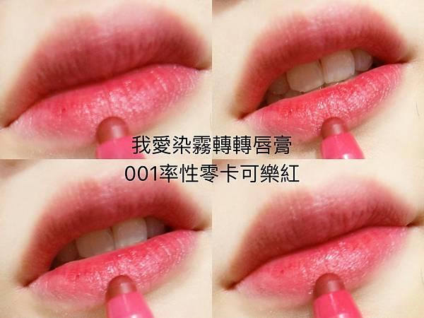 S__134553645.jpg