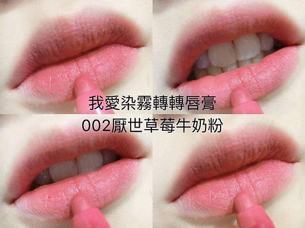 S__134553647.jpg