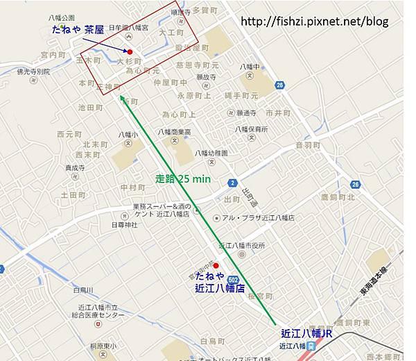 近江八幡地圖2