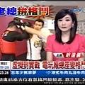 中視新聞專訪拳方位有氧格鬥館館長~蔡志賢20130528OK.jpg
