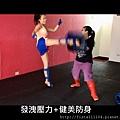 拳方位課程剪影