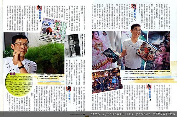 壹週刊蔡志賢專訪no381p8890