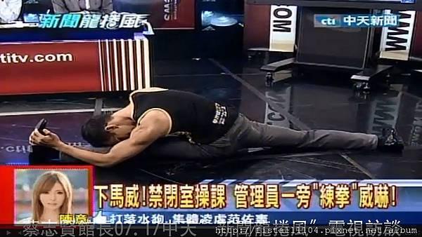 """蔡志賢館長07.17中天""""新聞龍捲風""""電視訪談"""