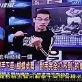 """103.01館長蔡志賢中天""""新聞龍捲風""""示範拳王阿里各種必殺絕技"""