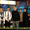 103.1.3館長蔡志賢中天新聞龍捲風 俄羅斯防身術
