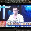 拳方位館長蔡志賢中天電視新聞龍捲風