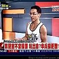 20130719CH54前進新台灣-2.jpg