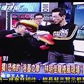 103.01第一神拳林明佳、拳方位館長蔡志賢示範肝臟攻擊
