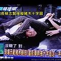 20140228龍捲風.JPG