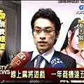 2007GTV電視財經專訪