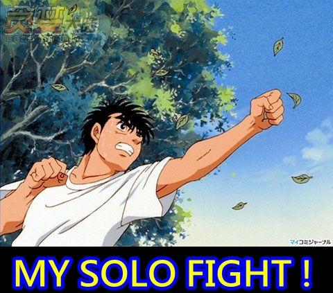 【遠颺!戰鬥!】
