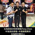 左為崑崙決技術總監Tony Chen 中為我的搭檔~中搜總裁陳沛 右為蔡志賢本人